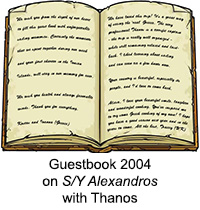 Guestbook Alexandros 2004