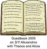 Guestbook Alexandros 2005