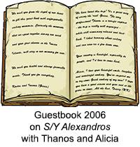 Guestbook Alexandros 2006