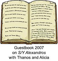 Guestbook Alexandros 2007