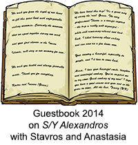 Guestbook Alexandros 2014