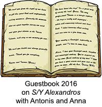Guestbook Alexandros 2016